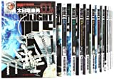 MOONLIGHT MILE コミック 1-23巻 セット (ビッグコミックス)