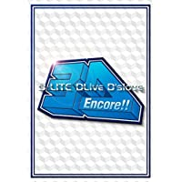 Encore!! 3D Tour [D-LITE DLiveD'slove](Blu-ray(2枚組)+スマプラ・ムービー)