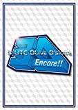 Best 3D DVDムービー - Encore!! 3D Tour [D-LITE DLiveD'slove](DVD(2枚組)+スマプラ・ムービー) Review