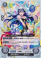 ファイアーエムブレム サイファ/P14-003/ 春色の聖王女 ルキナ