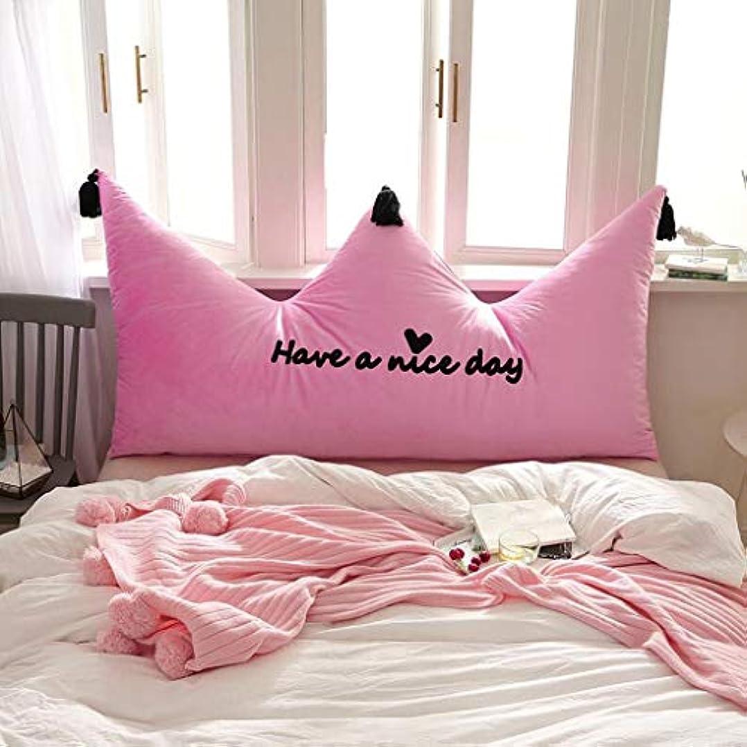 ピーク風邪をひく申請者クラウンベッドクッションソフトパックベッドプリンセス風洗える枕大きなバックソファ枕ベッドバッククッション Zsetop (Color : C, Size : 120cm)