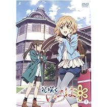 『花咲くいろは』CD&DVDセット