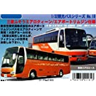 1/32 観光バスシリーズ No.18 三菱ふそう エアロクィーン エアポートリムジンバス仕様