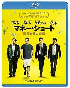 マネー・ショート 華麗なる大逆転 [Blu-ray]