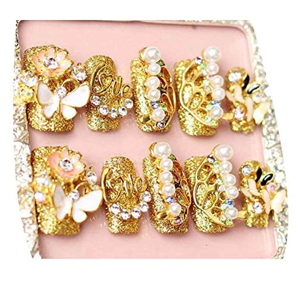 寝る市の花マオリ蝶 - ゴールドカラー偽爪結婚式人工爪のヒントビーズネイルアート