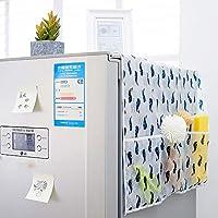 汚れ防止カバー 冷蔵庫カバー 冷蔵庫ダストカバー 洗濯機カバー 冷蔵庫アクセサリー バー洗濯機ベッドサイドテーブルクロス 129×54cm