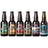 横浜ビール 6銘柄 飲み比べ6本セット