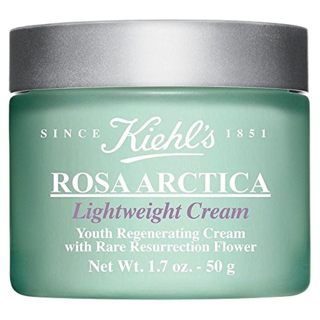 抵抗する削除するくつろぎ[Kiehl's] キールズローザアークティカ軽量クリーム、50グラム - Kiehl's Rosa Arctica Lightweight Cream, 50g [並行輸入品]