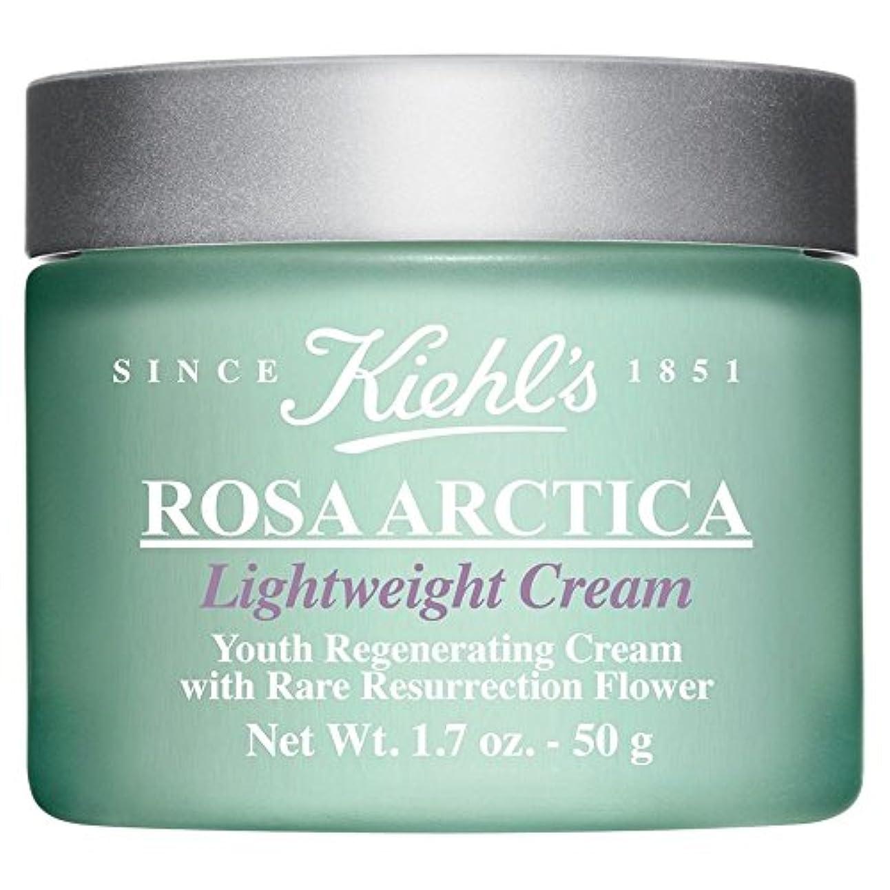 プログラム司書普通に[Kiehl's] キールズローザアークティカ軽量クリーム、50グラム - Kiehl's Rosa Arctica Lightweight Cream, 50g [並行輸入品]