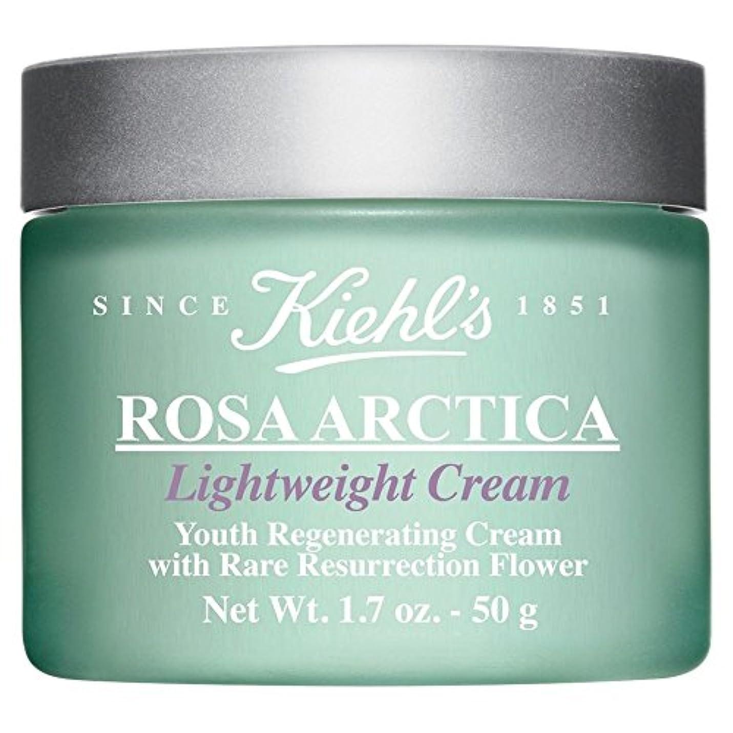 震えテスピアンそれにもかかわらず[Kiehl's] キールズローザアークティカ軽量クリーム、50グラム - Kiehl's Rosa Arctica Lightweight Cream, 50g [並行輸入品]
