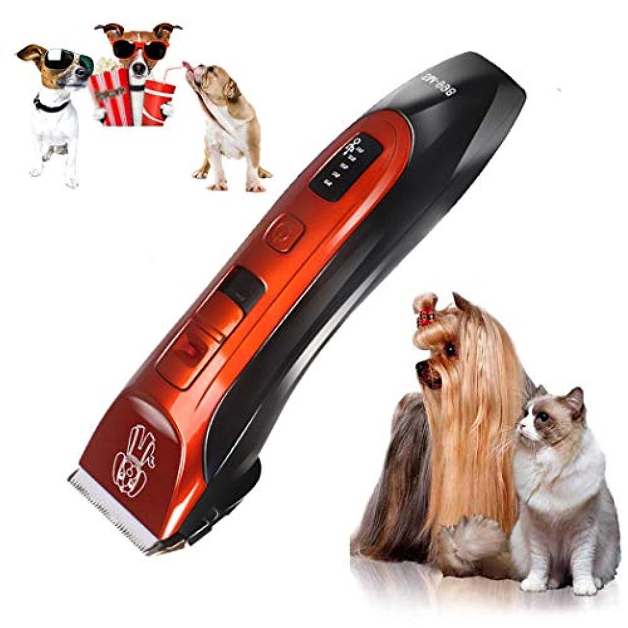 スライス会社適用する犬用バリカン、男性用および家庭用トリマー用の防水で静かなプロ用バリカンブレード