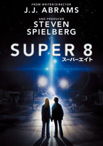 SUPER8/スーパーエイトのイメージ画像