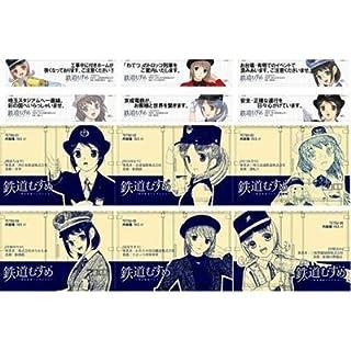鉄道むすめ コンテナコレクション vol.3 BOX