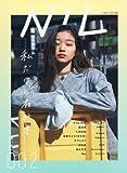 NIL(2) 2018年 05 月号 [雑誌]: STREET 増刊