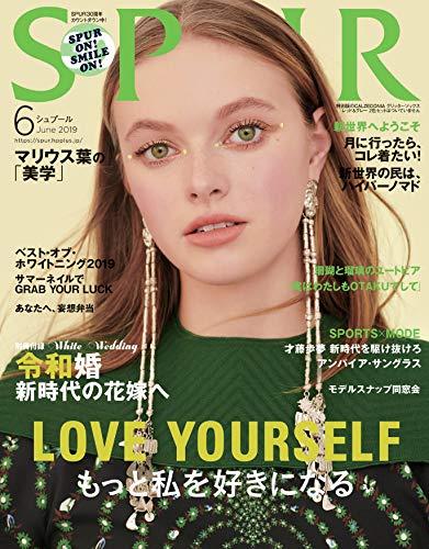 SPUR (シュプール) 2019年 6月号 通常版 [雑誌]