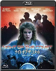 ナイト・オブ・ザ・コメット ―HDリマスター版― [Blu-ray]