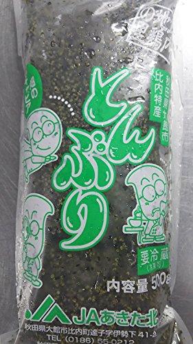 国産(秋田県産)とんぶり 袋 500g×20P 畑のキャビア 限定品 業務用