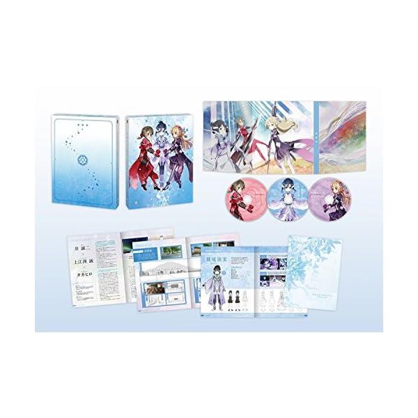 結城友奈は勇者である-鷲尾須美の章-Blu-rayの紹介画像2