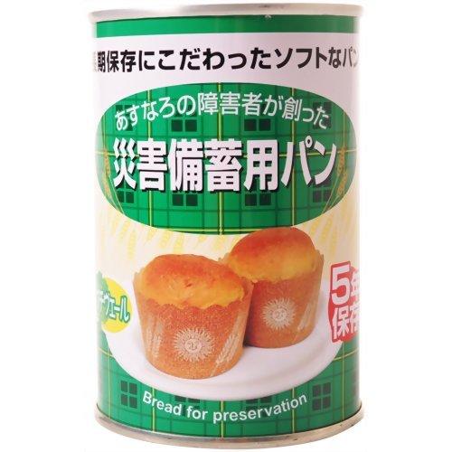 江差福祉会 あすなろパン『災害備蓄用缶入りパン』