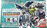 サイバードライブゾイド ~機獣の戦士ヒュウ~ ソフト単品版