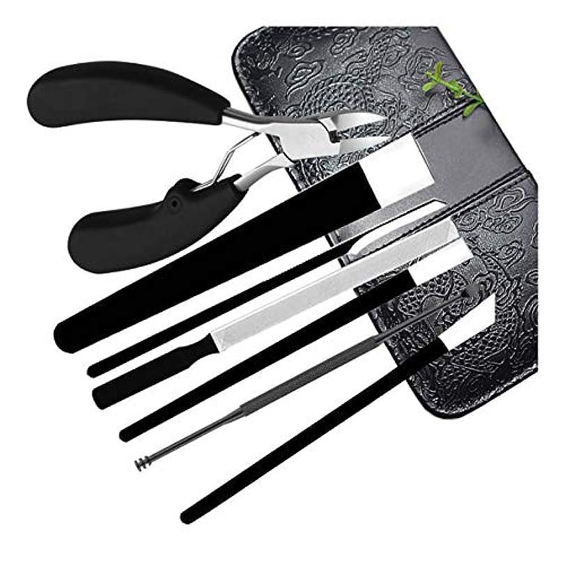 意図当社頭蓋骨ニッパー型爪切り飛び散り防止ステンレス爪切り ネイルクリッパー、ブラック、7点セット