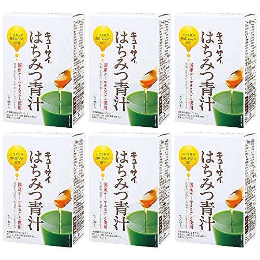 試験伝染性特許キューサイはちみつ青汁30包/6箱まとめ買い【1箱30包(1日2包で15日分)】
