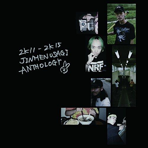 2K11-2K15 JINMENUSAGI ANTHOLOGYの詳細を見る