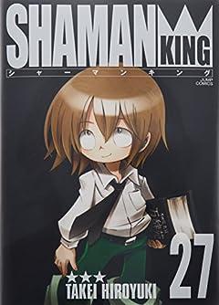 シャーマンキング 完全版の最新刊