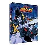 EMOTION the Best 超獣機神ダンクーガ DVD-BOX1