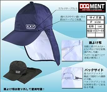 (ドキュメント)DOQMENT C-1 レインキャップ 65654 71 シルバー F