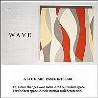ファブリックパネル アリス N5-WAVE 30×30×2.5cm 単品販売 オレンジ 玄関 インテリア アート 壁飾り 人気 幾何学 ウェーブ 【同梱可】
