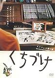 タクフェス第3弾『くちづけ』
