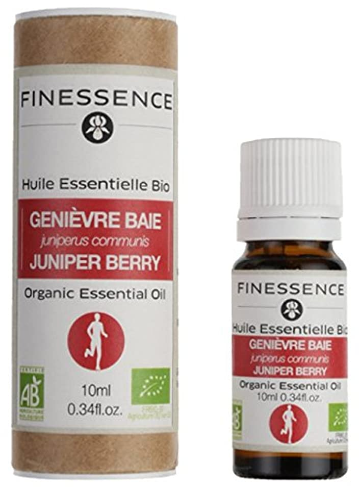 FINESSENCE(フィネッサンス) オーガニックエッセンシャルオイル ジュニパーベリー 10ml