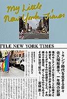 佐久間裕美子 (著), 伊藤総研 (編集)出版年月: 2018/12/18新品: ¥ 1,998ポイント:19pt (1%)