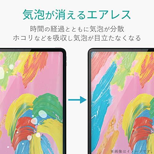 『エレコム iPad Pro 11インチ (新iPad Pro 2018年モデル) 保護フィルム 防指紋 高光沢 TB-A18MFLFANG』の3枚目の画像