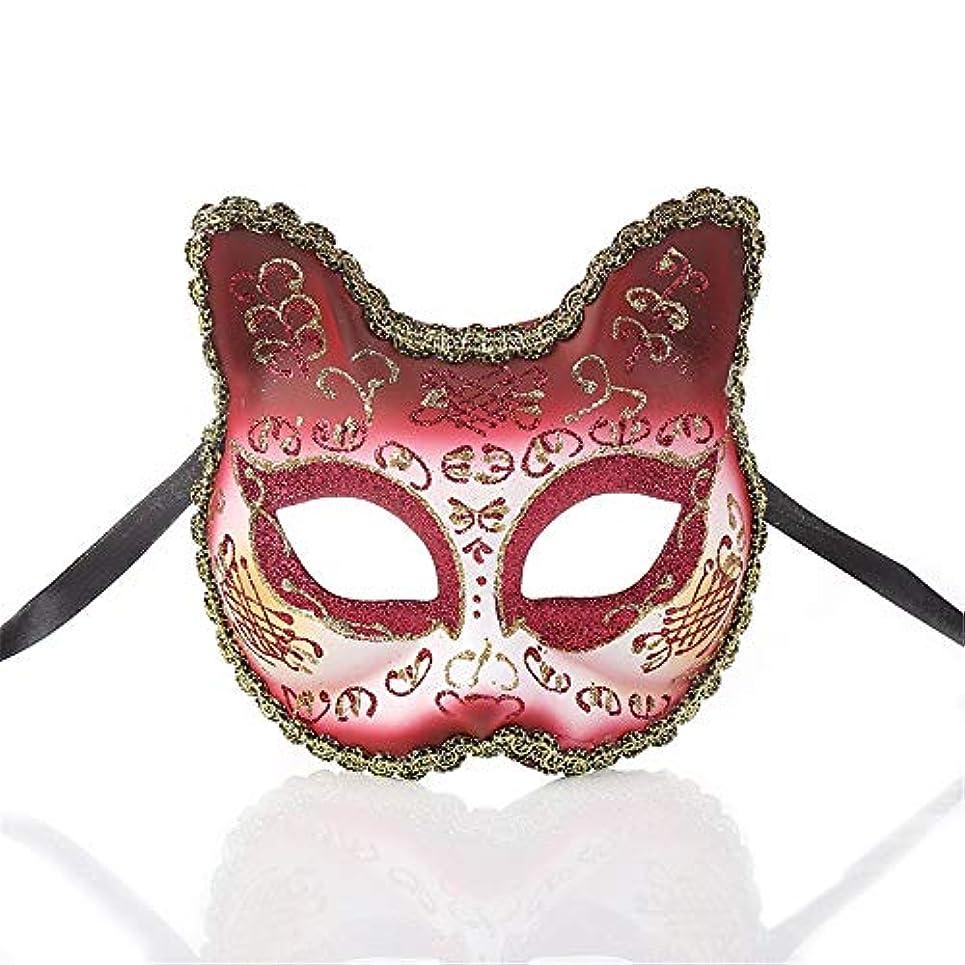保証金変化する回るダンスマスク ワイルドマスカレードロールプレイングパーティーの小道具ナイトクラブのマスクの雰囲気クリスマスフェスティバルロールプレイングプラスチックマスク ホリデーパーティー用品 (色 : ワインレッド, サイズ : 13x13cm)