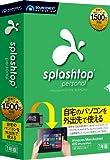 Splashtopプレミアム|1年版