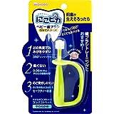 和光堂 にこピカ ベビー歯ブラシ 自分でみがく用