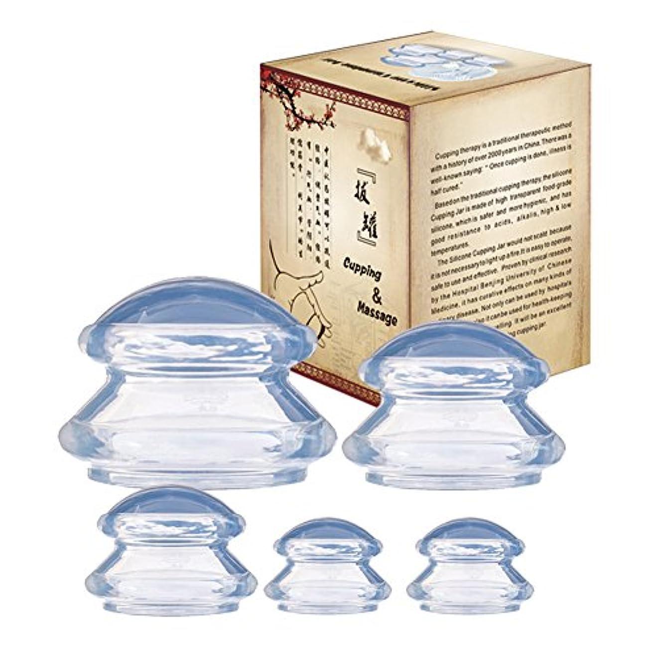 援助する滑りやすいチョップ吸玉 真空 シリコーン マッサージカップ 吸い玉 マッサージ カッピングセット ために筋肉痛救済,男女兼用,透明,5個,L