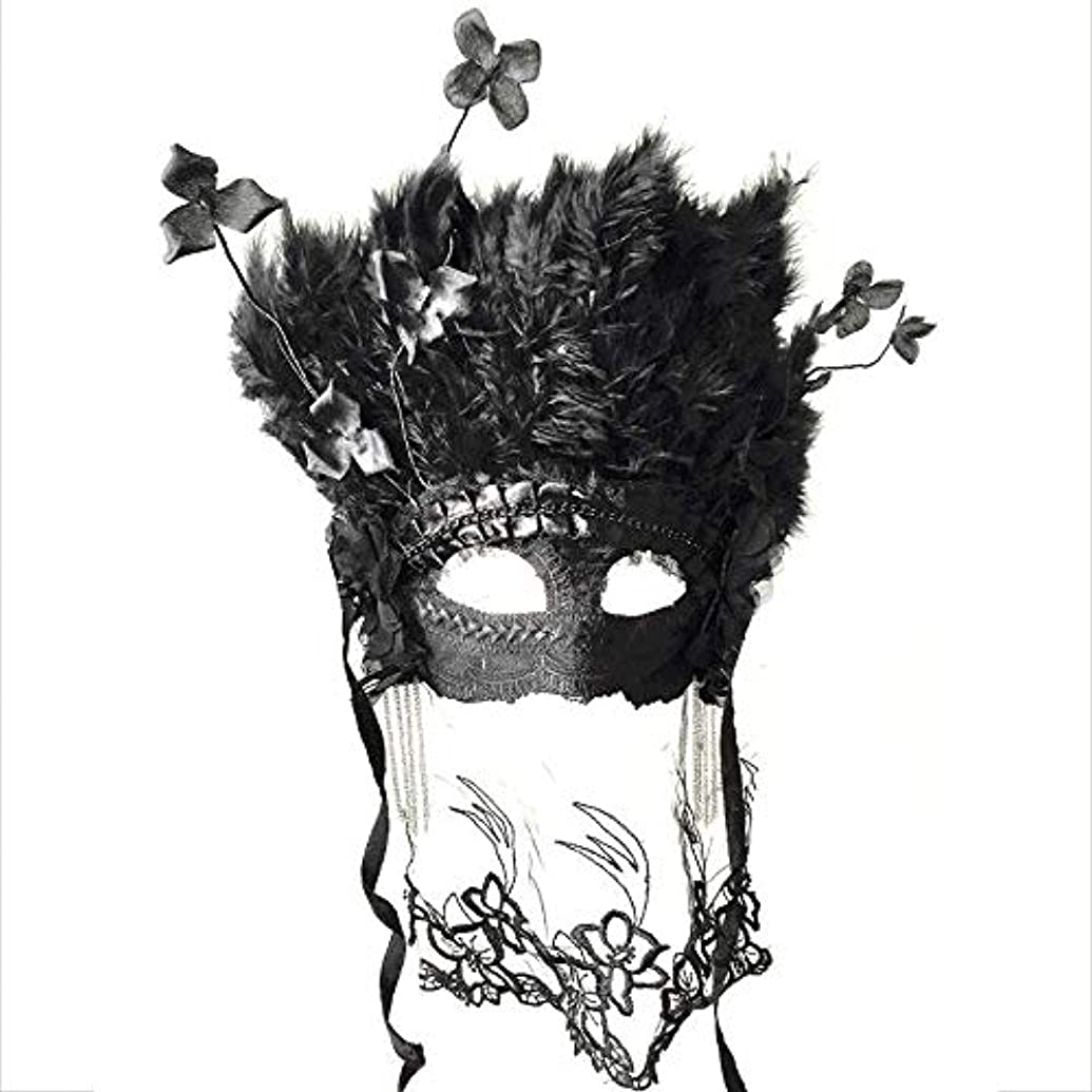 混乱させる下着酒Nanle ハロウィンクリスマスベールドライフラワーフェザータッセルマスク仮装マスクレディミスプリンセス美容祭パーティーデコレーションマスク