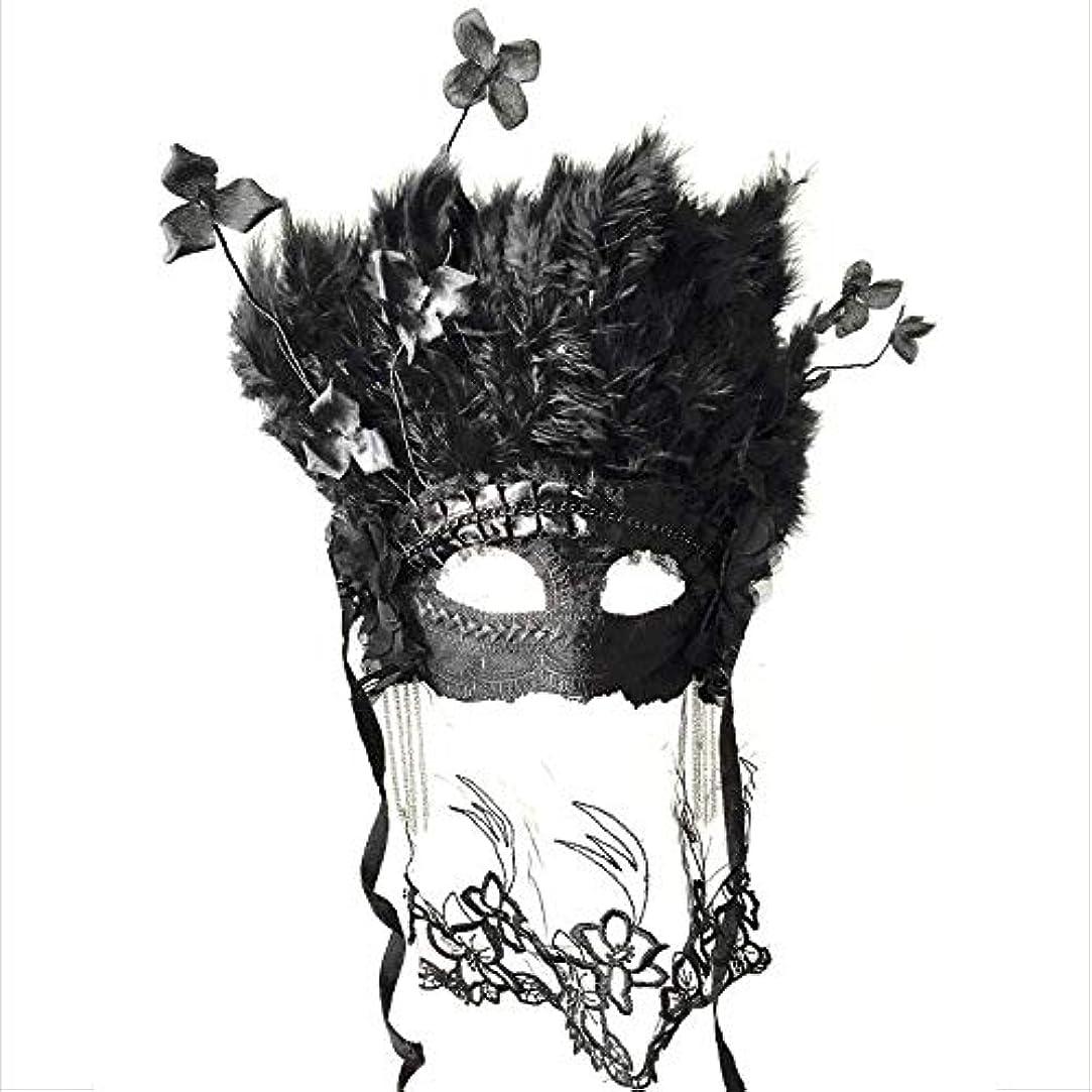 ぺディカブ肉腫合唱団Nanle ハロウィンクリスマスベールドライフラワーフェザータッセルマスク仮装マスクレディミスプリンセス美容祭パーティーデコレーションマスク