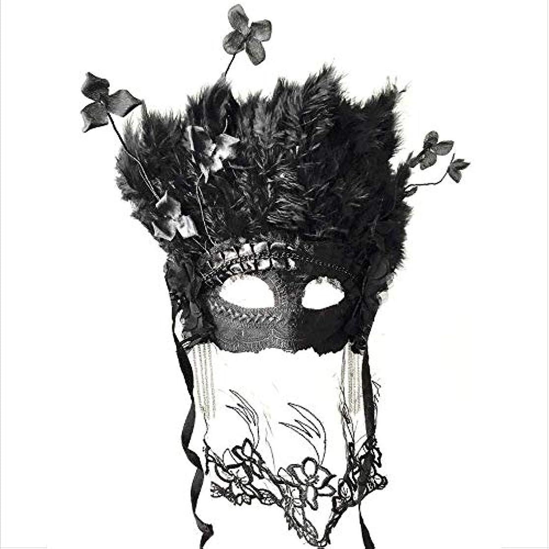 ゴミ箱を空にする引き算チャンバーNanle ハロウィンクリスマスベールドライフラワーフェザータッセルマスク仮装マスクレディミスプリンセス美容祭パーティーデコレーションマスク