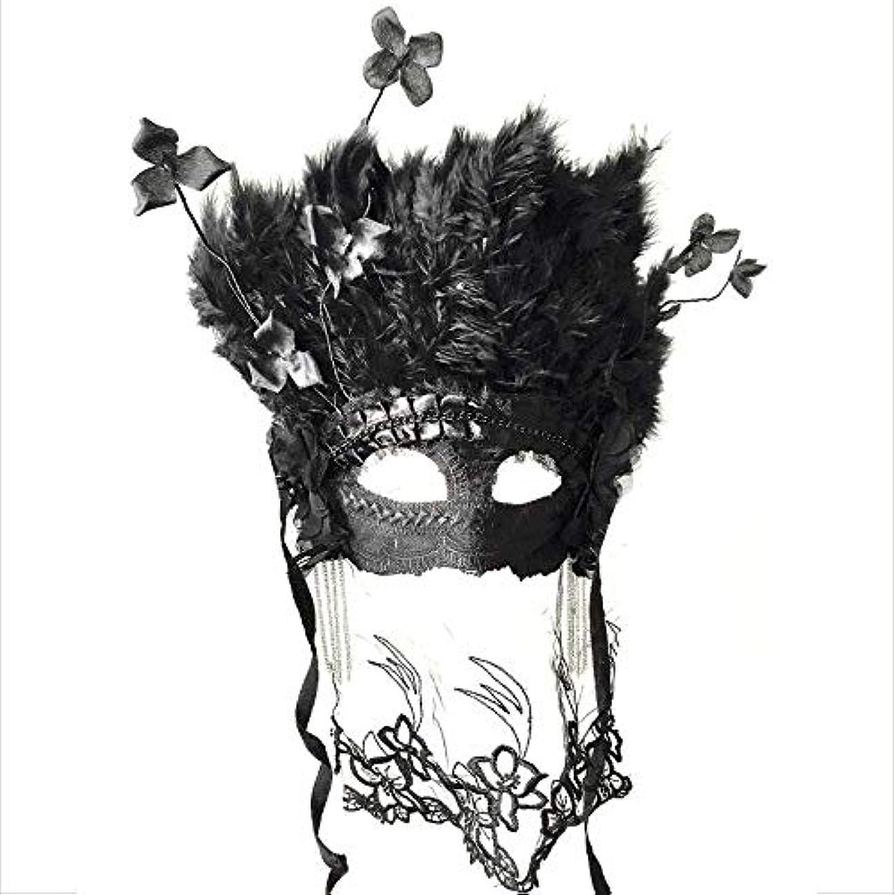 山待って裁量Nanle ハロウィンクリスマスベールドライフラワーフェザータッセルマスク仮装マスクレディミスプリンセス美容祭パーティーデコレーションマスク