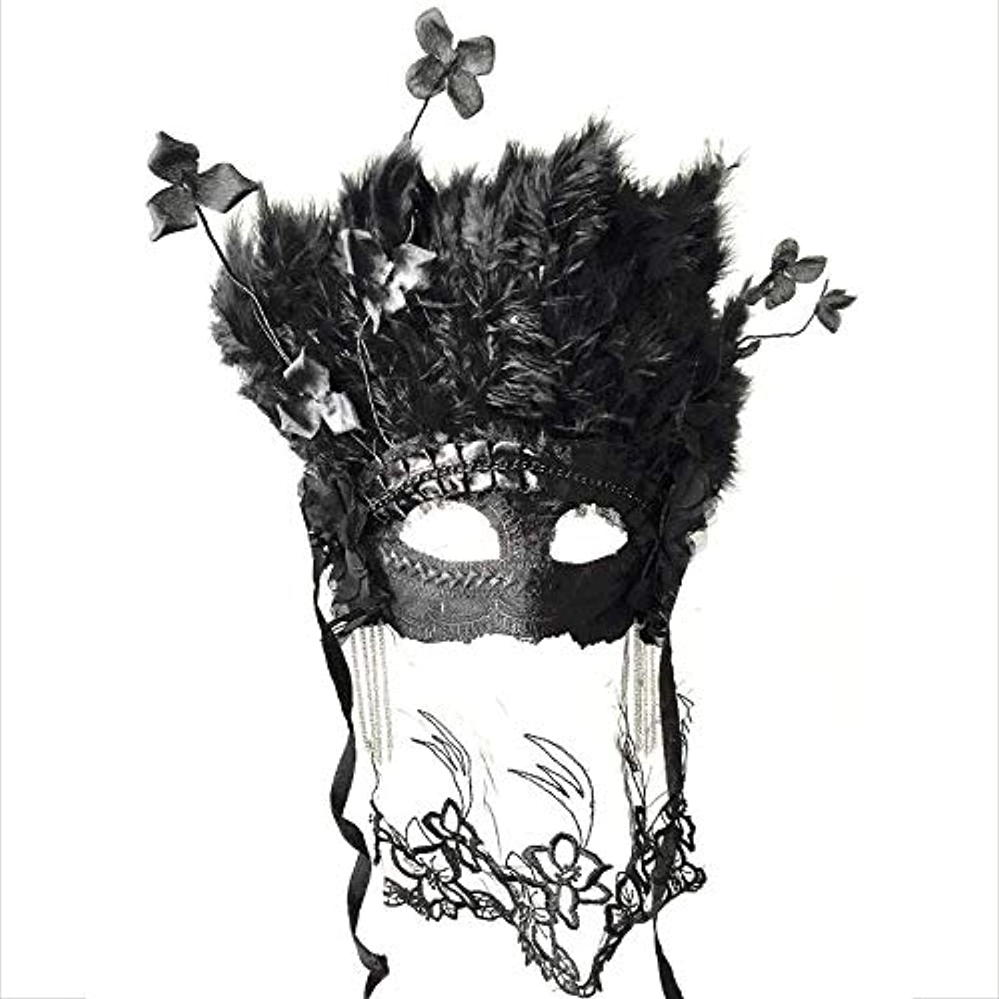 ひどい詐欺師削減Nanle ハロウィンクリスマスベールドライフラワーフェザータッセルマスク仮装マスクレディミスプリンセス美容祭パーティーデコレーションマスク