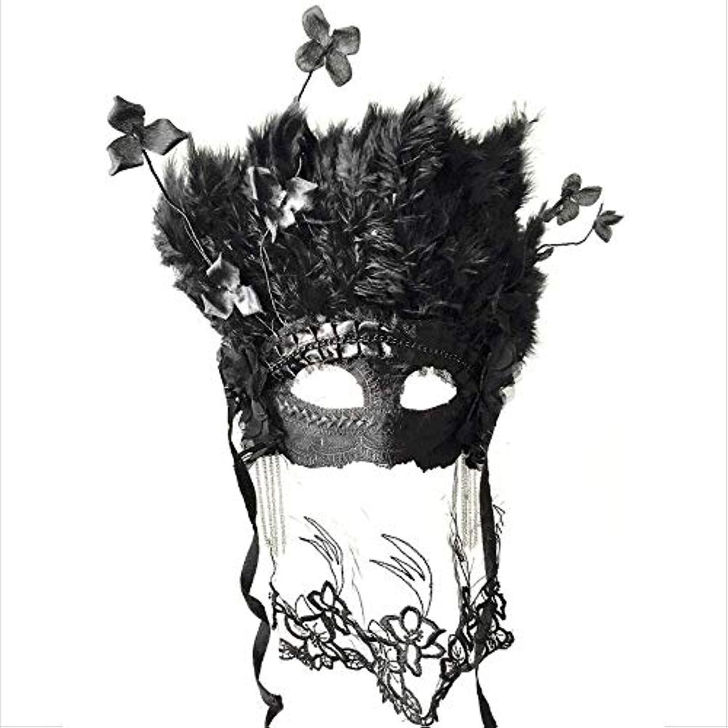 気付く誰か高原Nanle ハロウィンクリスマスベールドライフラワーフェザータッセルマスク仮装マスクレディミスプリンセス美容祭パーティーデコレーションマスク