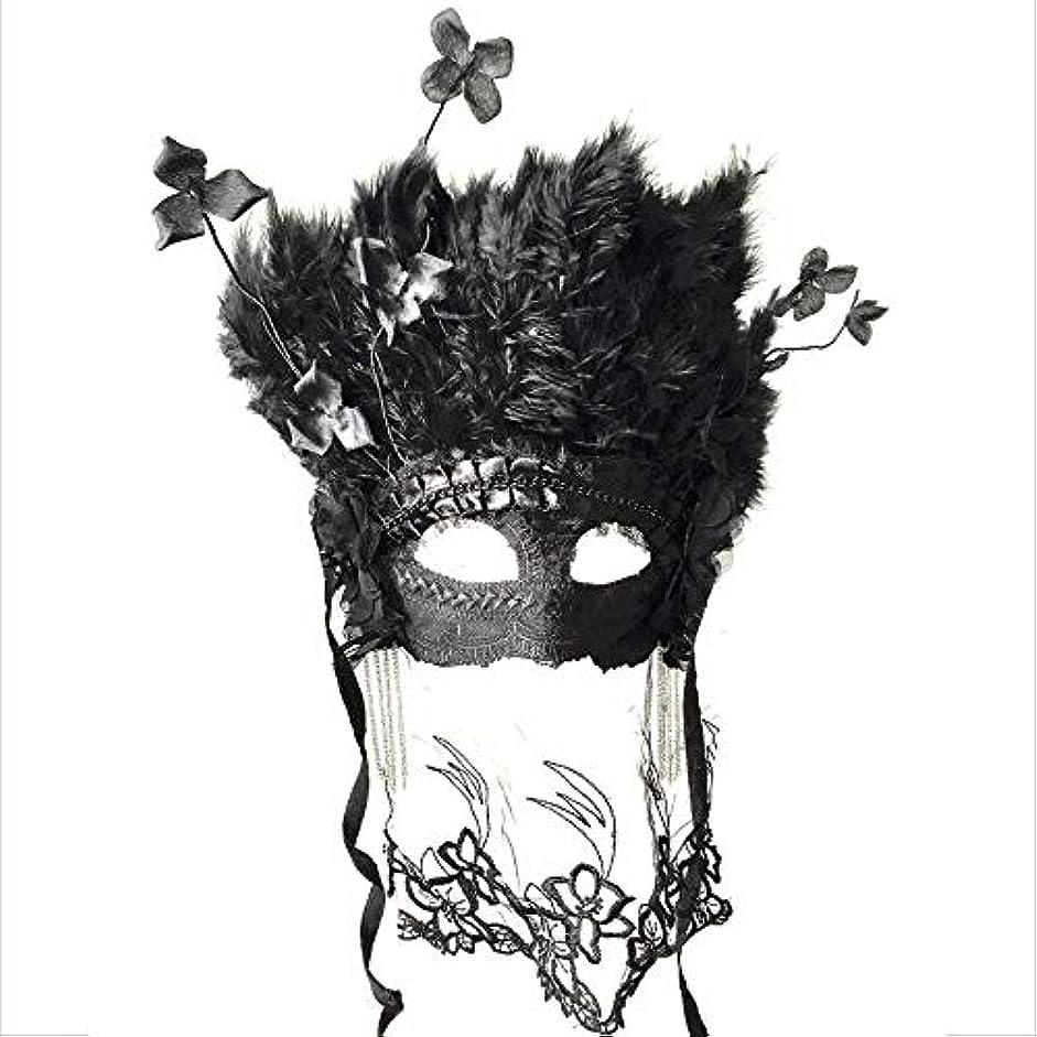 安全性炭水化物全くNanle ハロウィンクリスマスベールドライフラワーフェザータッセルマスク仮装マスクレディミスプリンセス美容祭パーティーデコレーションマスク