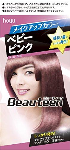 ビューティーン メイクアップカラー ベビーピンク 1剤40g+2剤88mL+美容液5mL