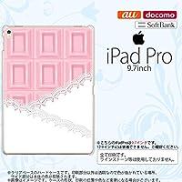 iPad Pro スマホケース カバー アイパッド プロ イチゴチョコ・レース nk-ipadpro-739