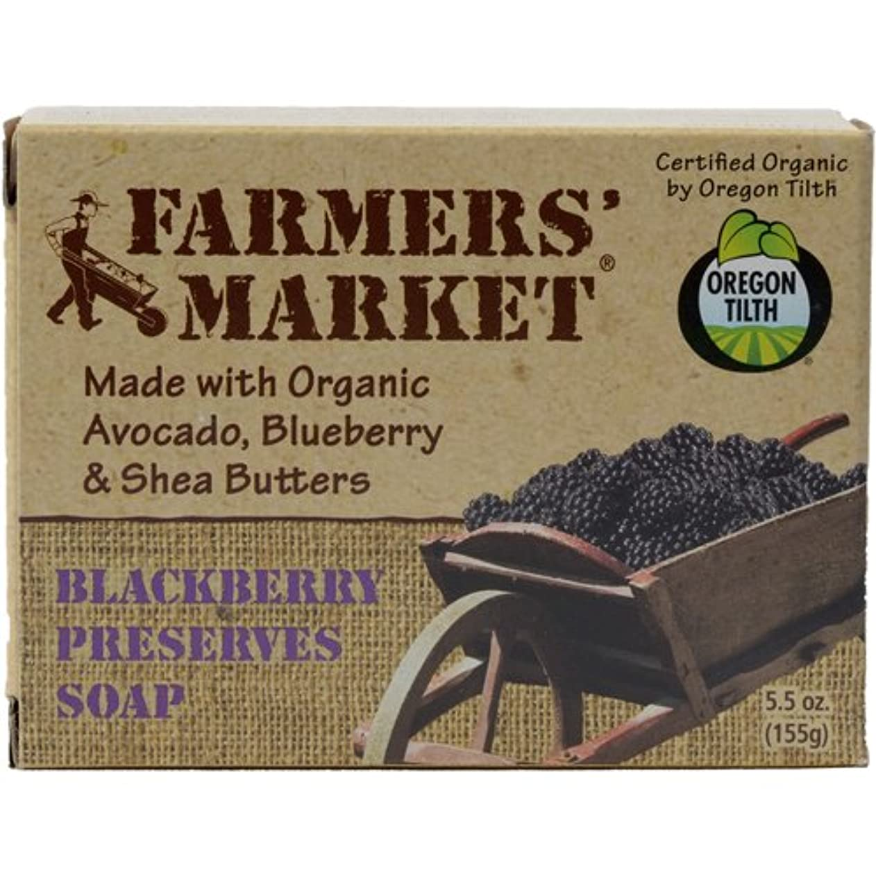 ジャズ申請者船上Natural Bar Soap Blackberry Preserves - 5.5 oz by Farmer's Market