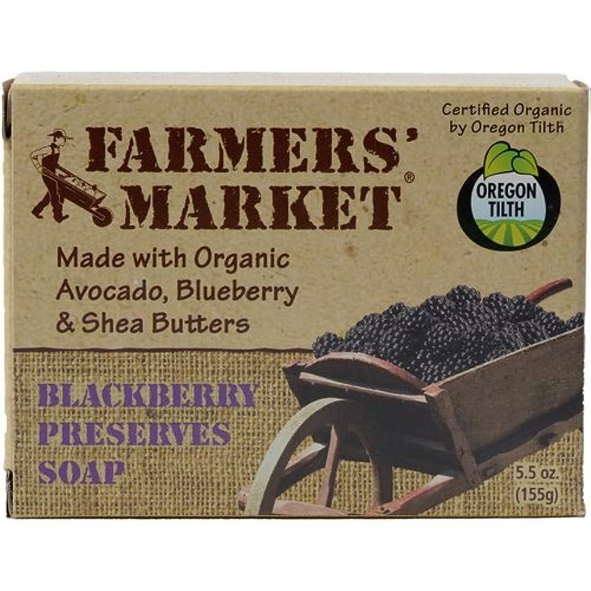 権限を与えるサイクロプス苦痛Natural Bar Soap Blackberry Preserves - 5.5 oz by Farmer's Market